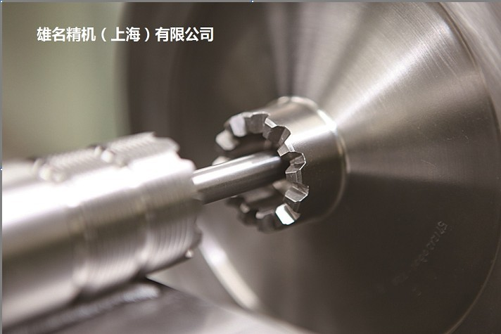 Gas turbine high speed curvic coupling